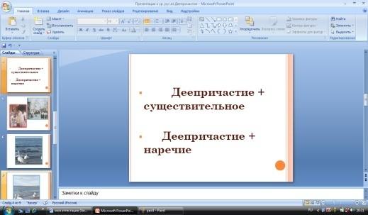 hello_html_m745a38c1.jpg
