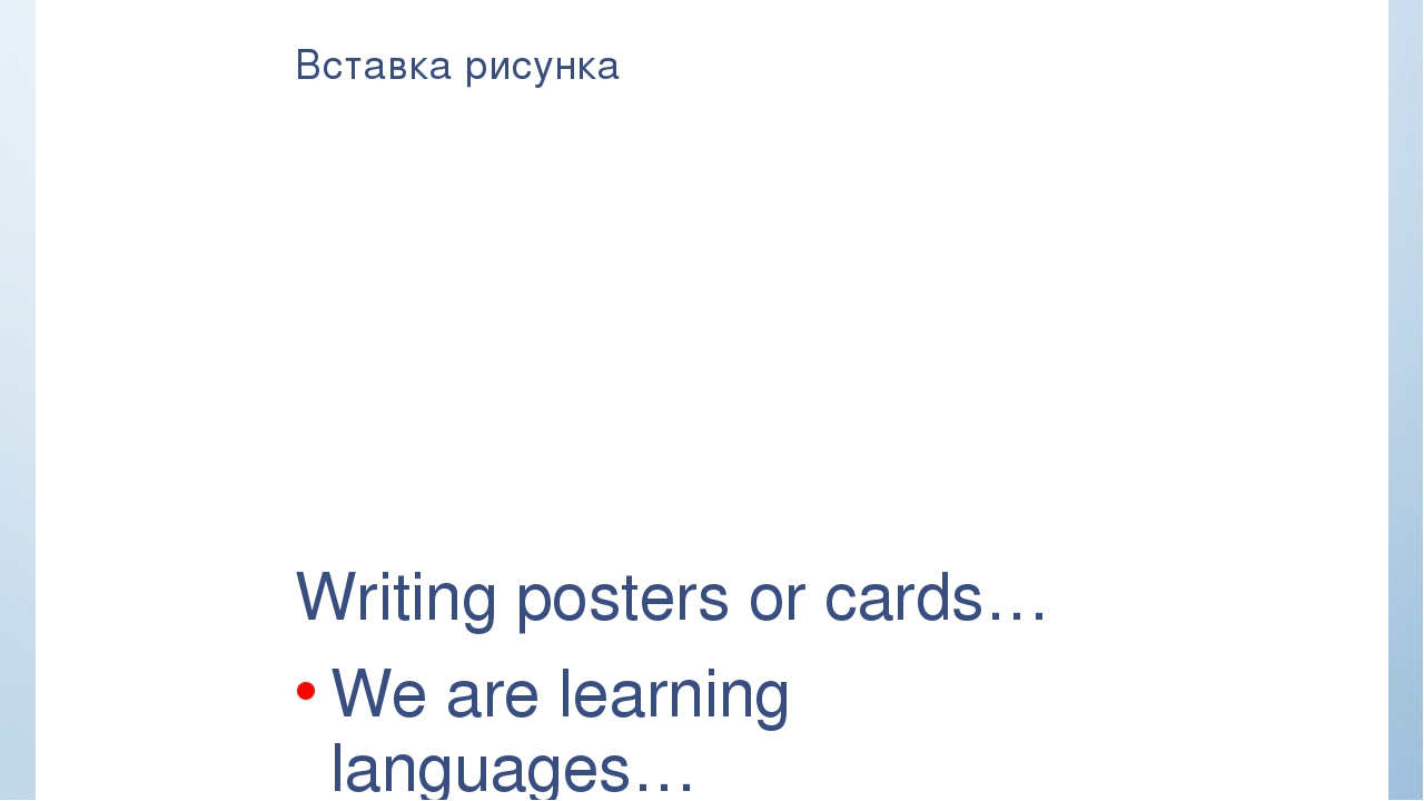 Writing posters or cards… We are learning languages…