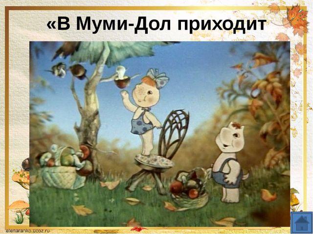 Источники https://yandex.ru/images/search?text- картинки http://www.neopod.ru...