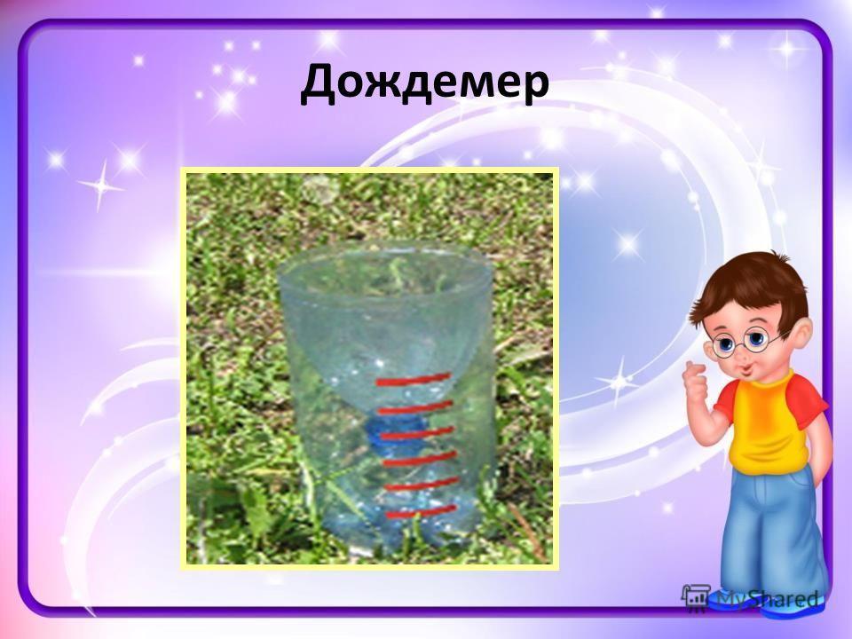 hello_html_62d508fa.jpg