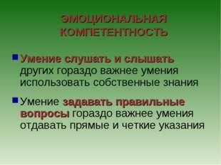 hello_html_3791c98e.jpg