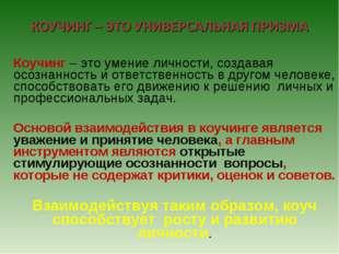 hello_html_m28d1ea35.jpg