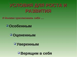 hello_html_m38f0863e.jpg