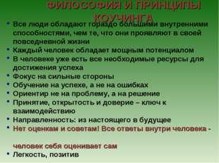 hello_html_m3f036945.jpg