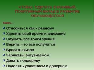 hello_html_m488f9c78.jpg