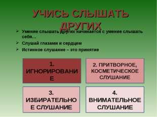 hello_html_m6b7a80ad.jpg