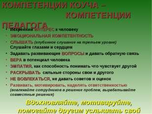 hello_html_m70340148.jpg