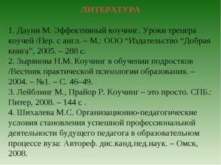 hello_html_m74e0509e.jpg