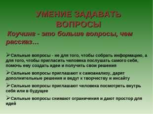 hello_html_m7fbf3632.jpg