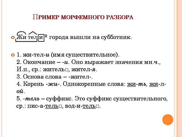 hello_html_m7b0f2c97.jpg