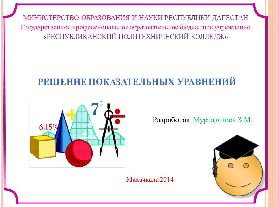 hello_html_56db5bdf.jpg