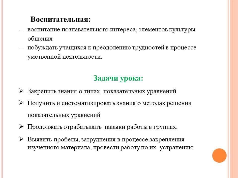 hello_html_6b74d0ef.jpg