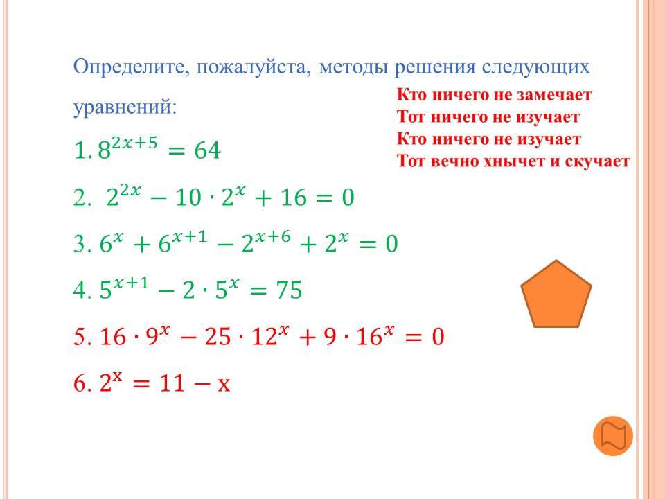 hello_html_m172045f1.jpg