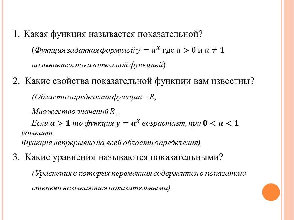 hello_html_m1a0e11a0.jpg