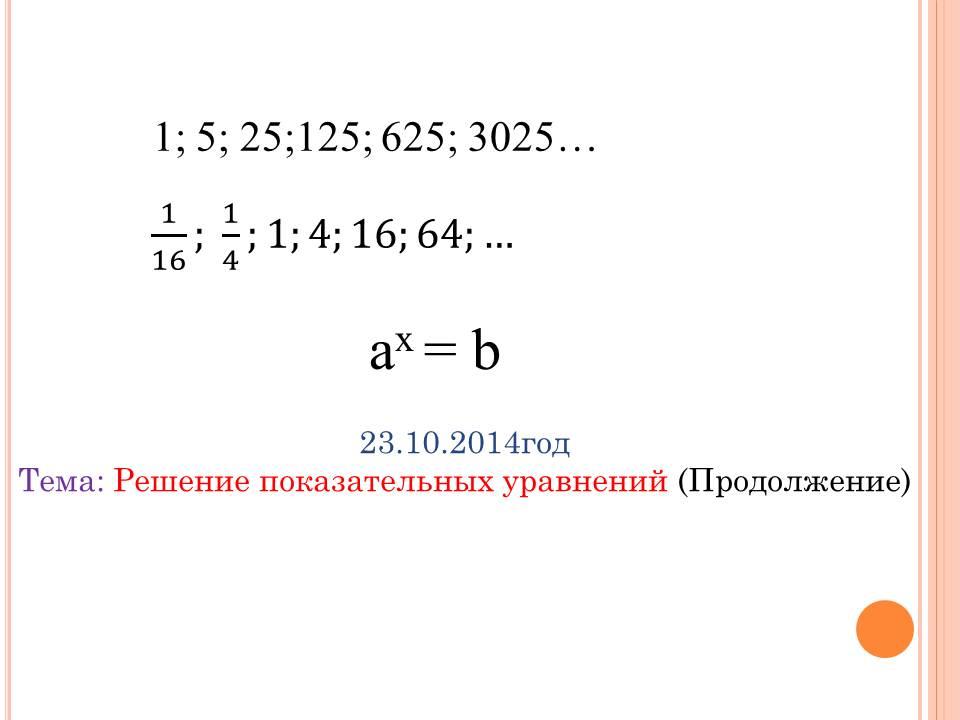 hello_html_m3dfc90ca.jpg