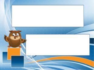 КАРТОЧКА ЗАНИМАЮЩЕГОСЯ ТРИММИНГОМ В углу карточки ставится условный знак вида