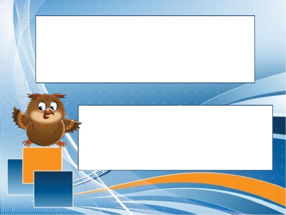 КАРТОЧКА ЗАНИМАЮЩЕГОСЯ ТРИММИНГОМ В углу карточки ставится условный знак вида...