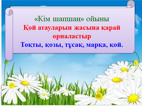 hello_html_20920444.png
