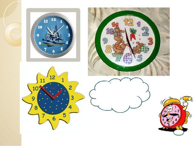 Если часы весят на стене. Как называются такие часы?