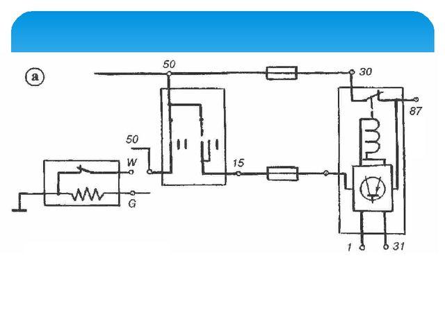 """Электрическая схема """"K-Jetronic"""" (фрагмент): а — пуск холодного двигателя"""