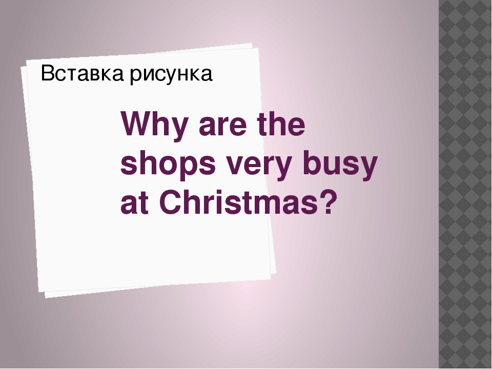 Why are the shops very busy at Christmas?