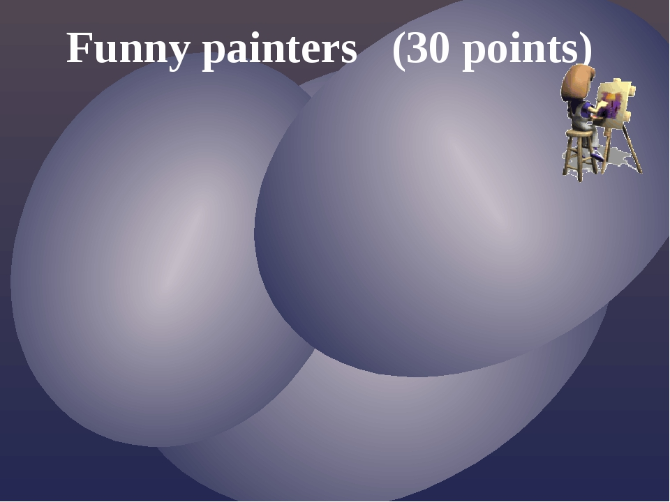 Funny painters (30 points)