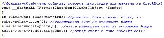 hello_html_m6b50b3fb.png