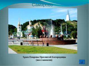 Парк ПОБЕДЫ Величественный мемориал посвящен воинам округа, погибшим в годы В
