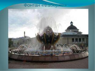 МАТЬ-ЮГРА Монумент «Бронзовый символ Югры» Посвящен 75-летию Ханты-Мансийског