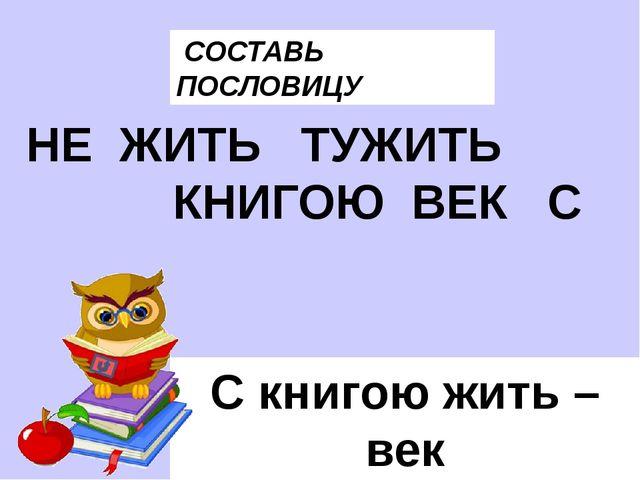 27 27 : 3 = 9 ВНУЧАТ