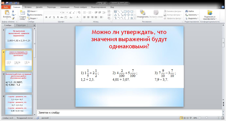 hello_html_76402da6.png