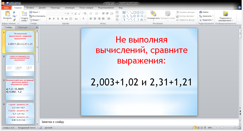 hello_html_m3b1ba45b.png