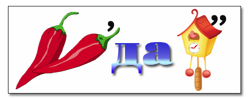 hello_html_m153d8756.png