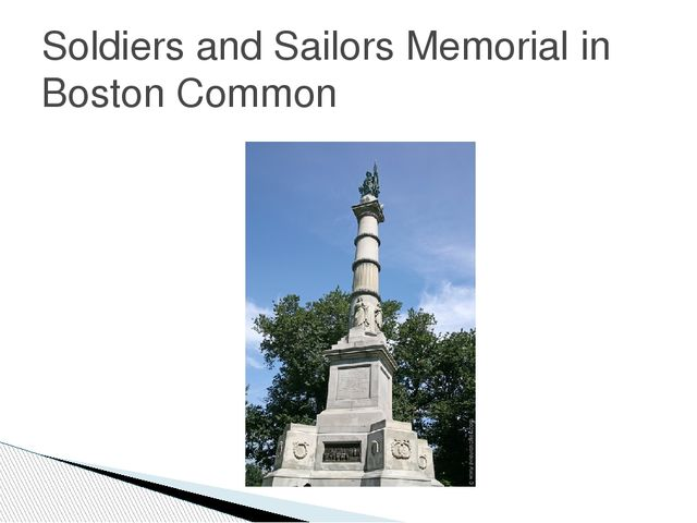 Soldiers and Sailors Memorial in Boston Common