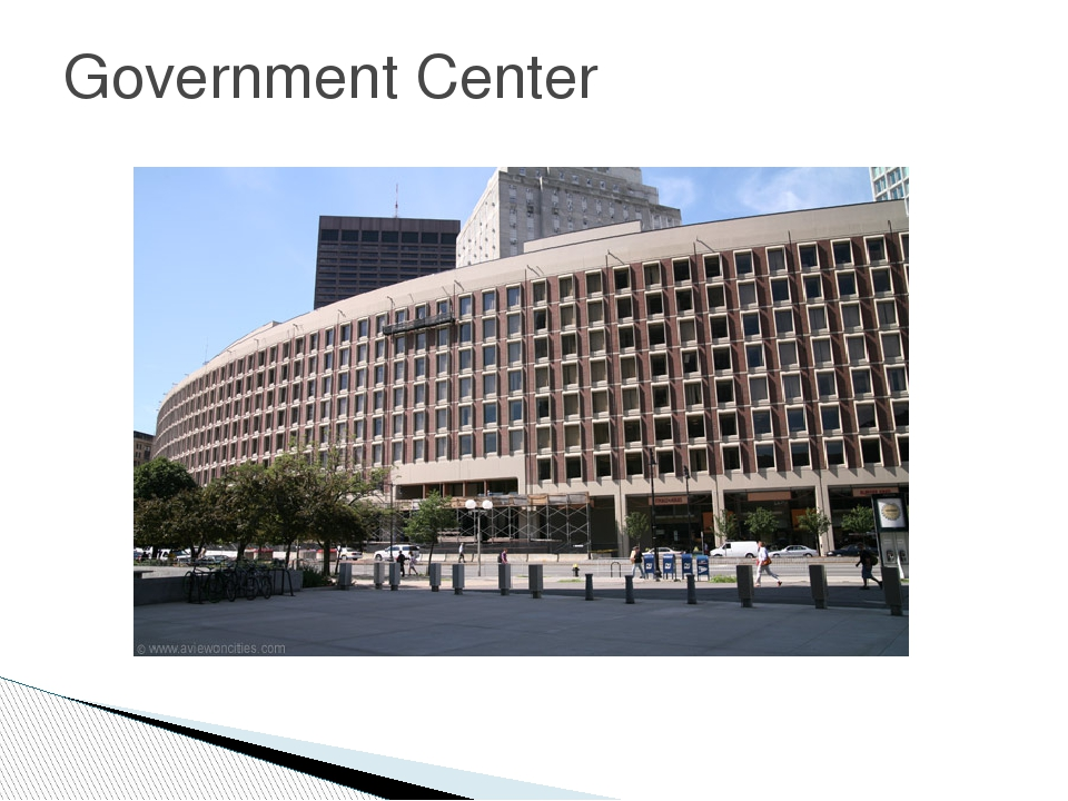 Government Center