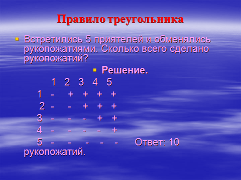 hello_html_180d93ce.png