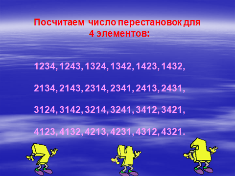 hello_html_739d4b7a.png