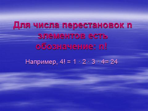 hello_html_m11c041b5.png