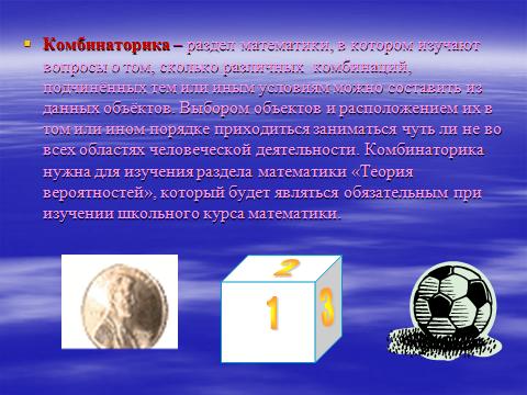 hello_html_m441143da.png