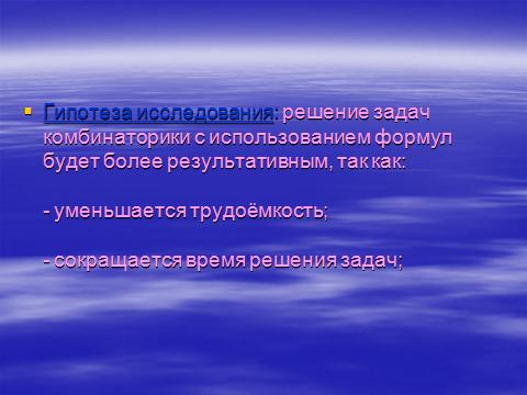 hello_html_m7117fbdc.png