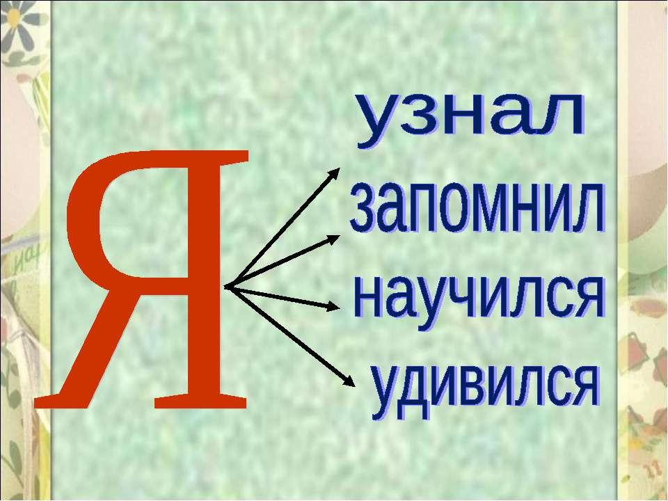 hello_html_161d9967.jpg