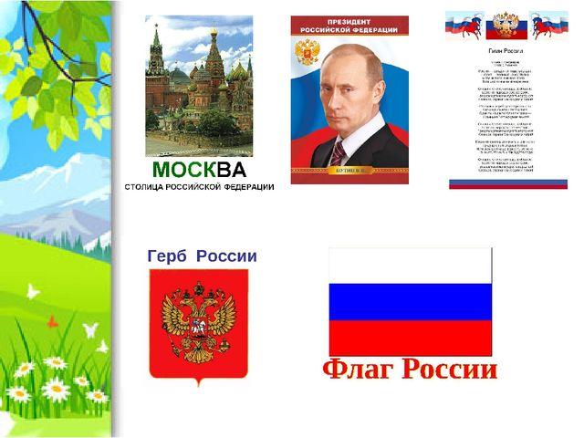 """МБОУ """"Парабельская гимназия"""" Матсакова Светлана Васильевна"""