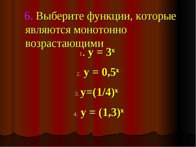 6. Выберите функции, которые являются монотонно возрастающими 1. y = 3x 2. y...
