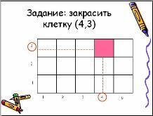 hello_html_m331a2ff1.jpg
