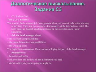 C3. Student Card Task 2 (2–3 minutes) You want to find a summer job. Your par