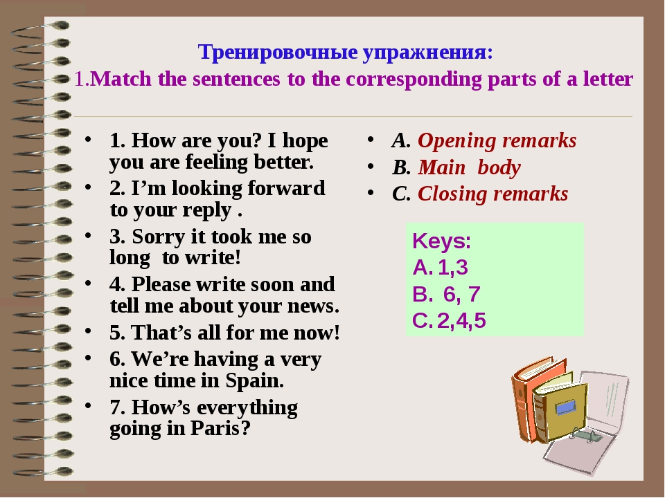 Тренировочные упражнения: 1.Match the sentences to the corresponding parts of...