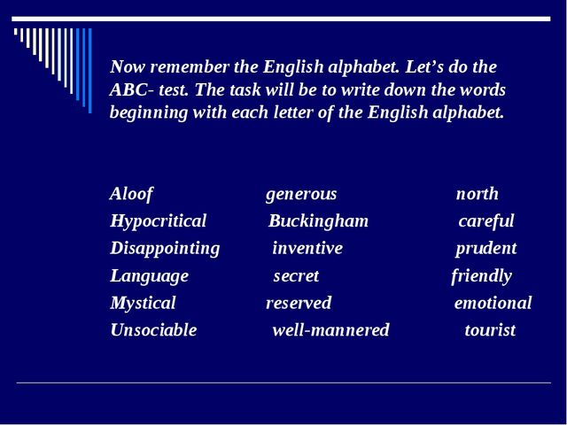 Now remember the English alphabet. Let's do the ABC- test. The task will be...