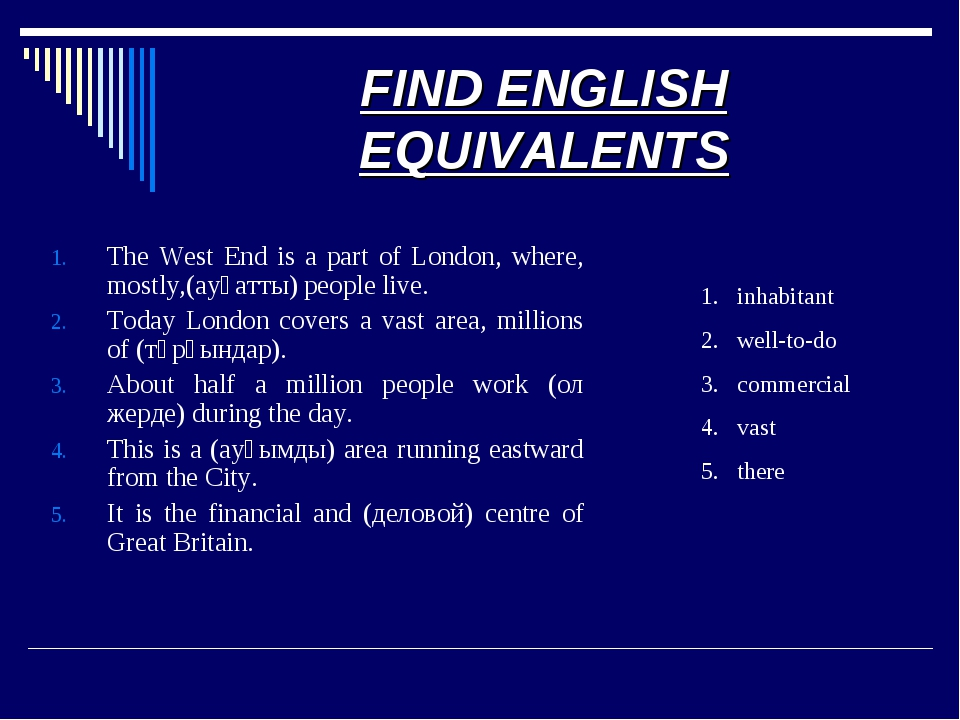FIND ENGLISH EQUIVALENTS The West End is a part of London, where, mostly,(ауқ...