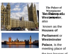The Palace of Westminster Вестминстерский дворец The Palace of Westminster,