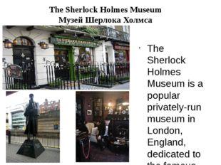 The Sherlock Holmes Museum Музей Шерлока Холмса The Sherlock Holmes Museum is